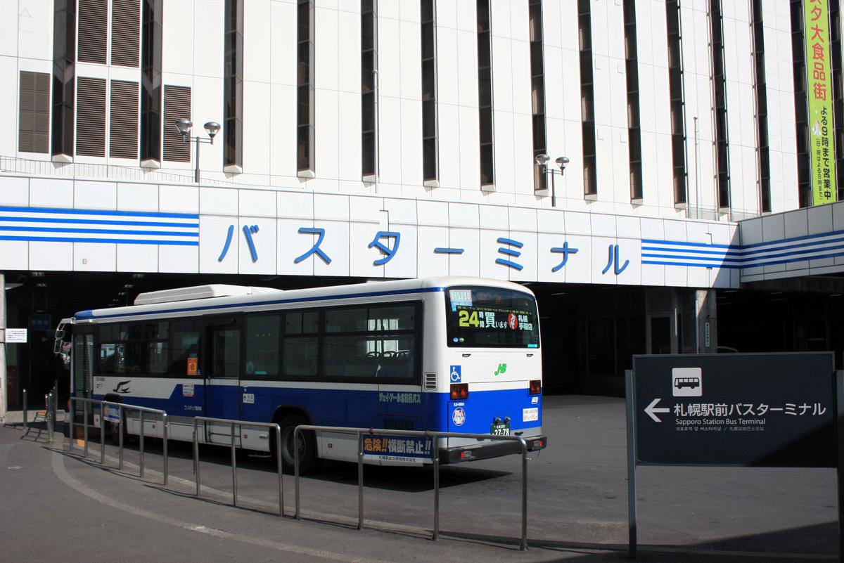 Japonya otobüs