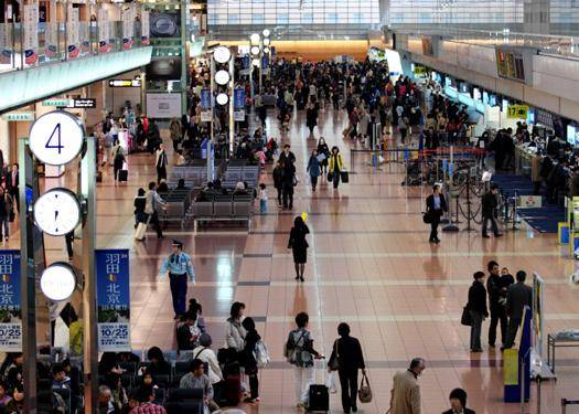 Tokyo havaalanı