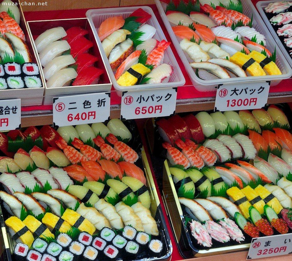 japon sushi