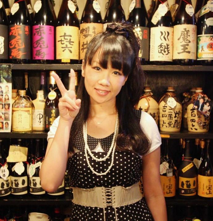Japonya sake bar