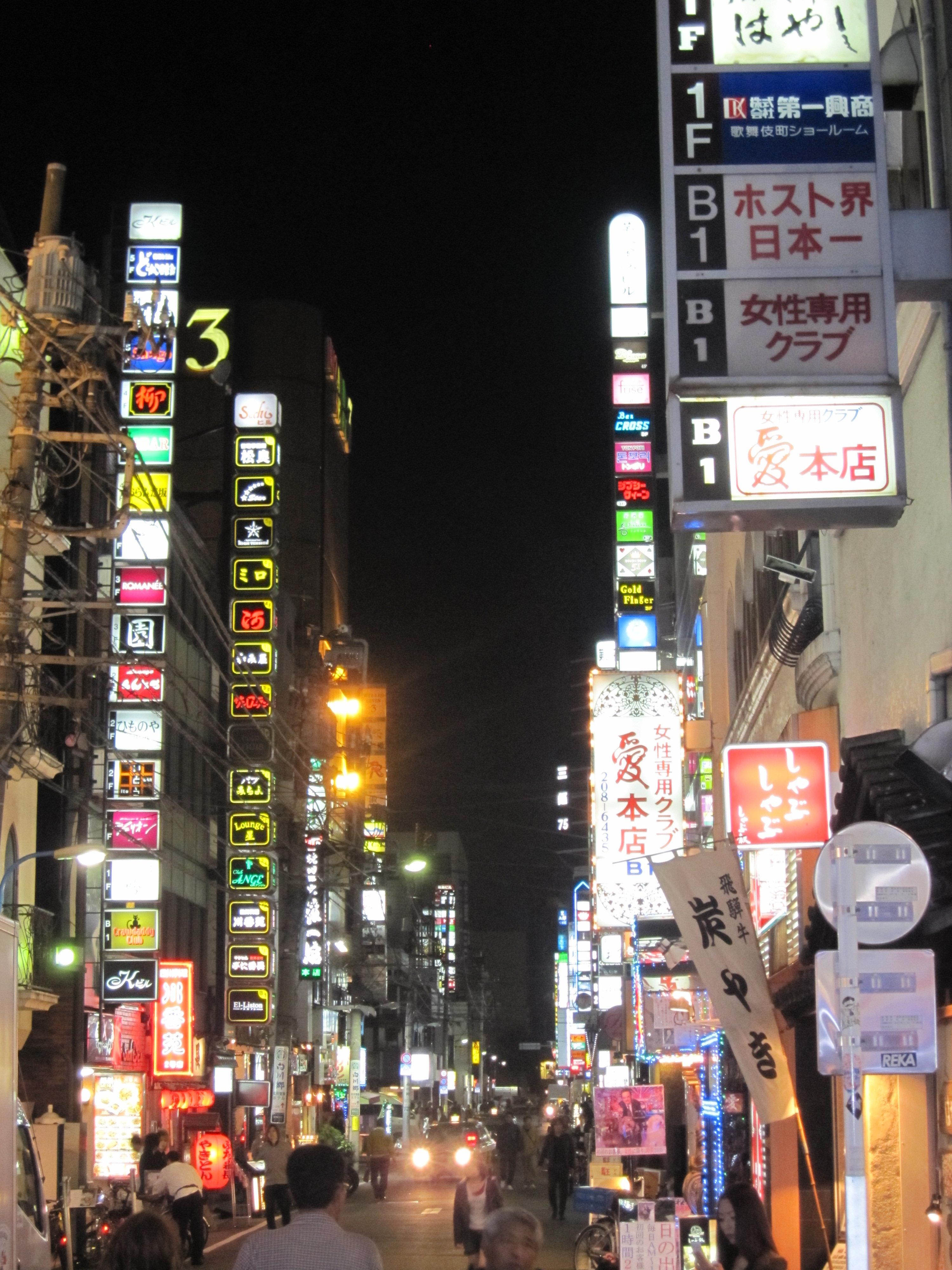Tokyo geceleri