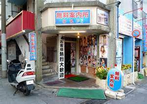 Japonya Soap House