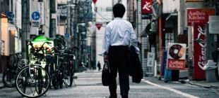 Japonyada Çalışanlar, Tatil Yapmak istemiyor