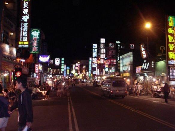 Taipei Gece Hayatı
