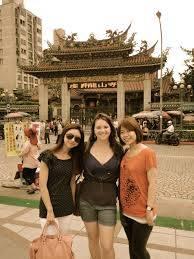 Tayvan Gezisi