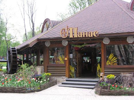Kiev opanas restoran