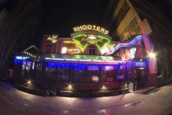 Kiev shooters club