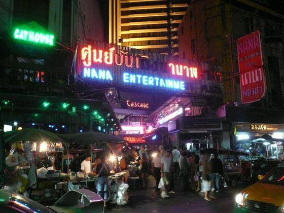 Nana_Plaza-Bangkok