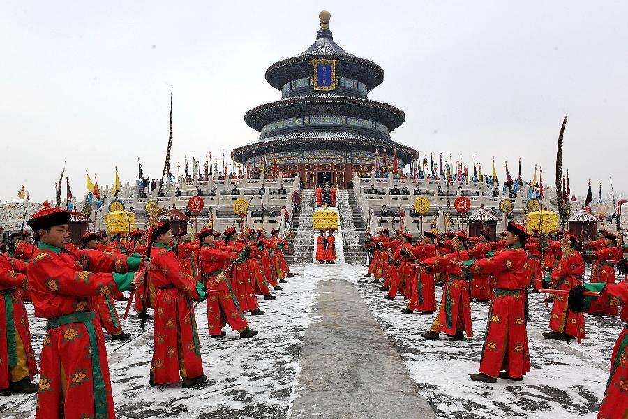Çin Cennet Tapınağı