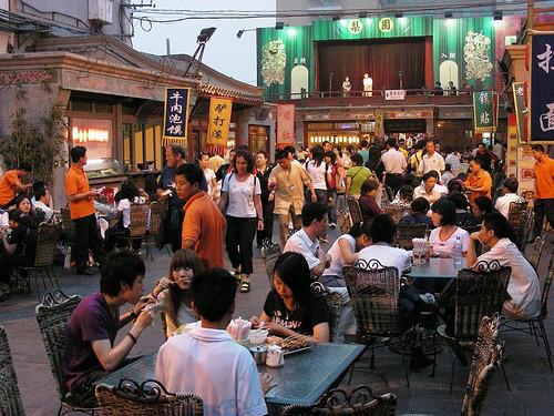 Pekin eğlence hayatı