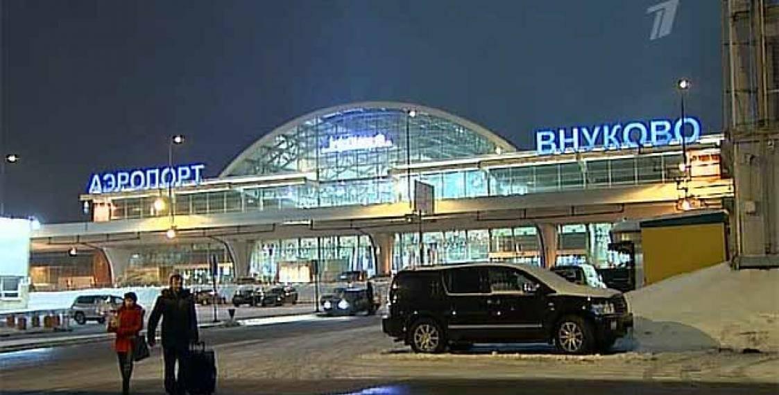 Moskova havaalanı