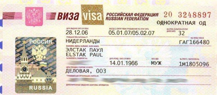 Rusya Vizesi