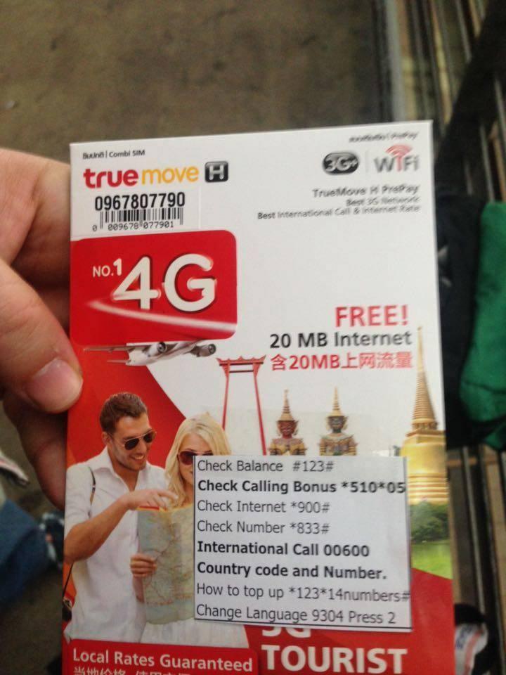 Tayland telefon kartı