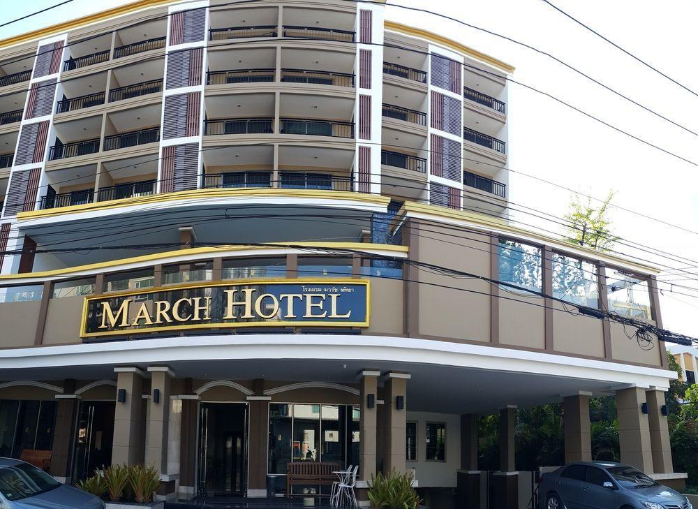 marchhotel