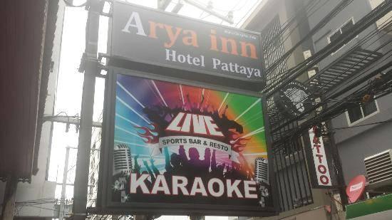 aryainn